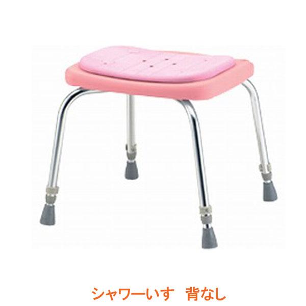 松永製作所 シャワーいす 背なし SC-11(入浴用品 シャワーチェア シャワーベンチ 風呂椅子)介護用品
