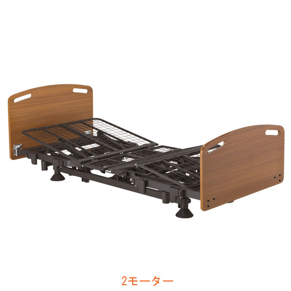 (当店は土・日曜日はポイント+5倍!!)(代引き不可) マッキンリーケアベッド タイプS 2モーター LMB-200 サイドレール付 マキテック (電動ベッド モーター 介護用ベッド) 介護用品