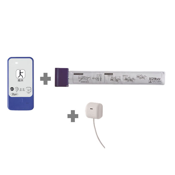 (当店は土日はポイント+5倍!!)(代引き不可)人感センサー付徘徊感知器(1×1/ACタイプ) PW02-11MS-AC プラッツ 介護用品