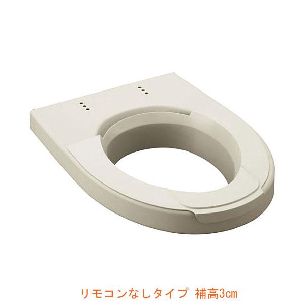 【当店は土日はポイント+5倍!!】(代引き不可)シャワートイレ付補高便座 リモコンなしタイプ CWA-230KB21 BN8 補高3cm LIXIL 介護用品