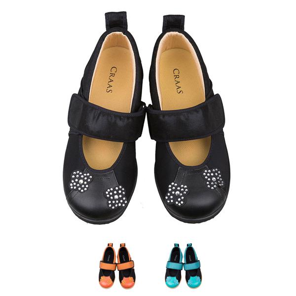 【当店は土日はポイント+5倍!!】(代引き不可) CRAAS パッセージ ディオネ (シューズ 靴 婦人 女性用) 介護用品