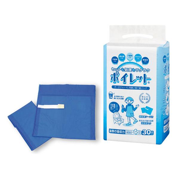 (代引き不可) ポイレット 1ケース (30枚×6袋個入) ハレルヤワークス ヘルスアシスト倶楽部 (ポータブルトイレ 紙バッグ) 介護用品
