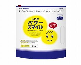 トロミパワースマイル 2kg ヘルシーフード(とろみ剤 介護食 食品) 介護用品