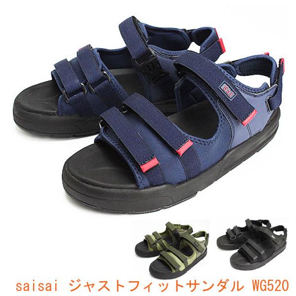 saisai ジャストフィットサンダル WG520 マリアンヌ製靴 (介護 シューズ) 介護用品