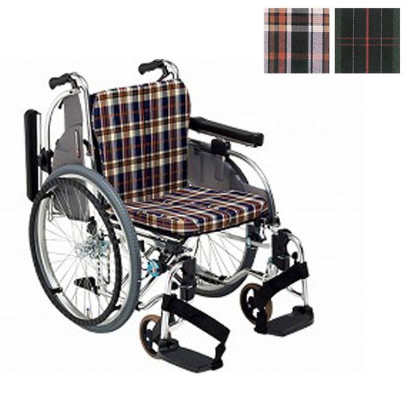 (代引き不可)松永製作所 自走用 アルミ製モジュール車いす AR-901 (自走式 アルミ車椅子) 介護用品【532P16Jul16】