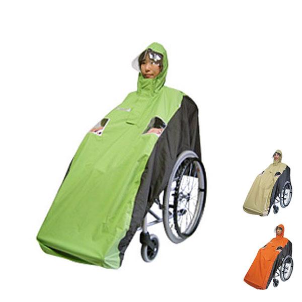 (代引き不可) 車椅子用レインコート アクトジョイN サンプラス  介護用品【532P16Jul16】