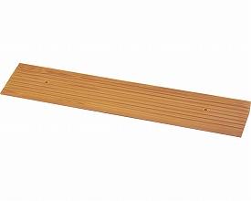 安寿 段差スロープEVA1000 535-615 #50 (幅100×奥行20×高さ5cm) アロン化成 (転倒防止 段差スロープ 段差プレート 段差解消スロープ 介護 用 スロープ 軽量 段差プレート 5cm) 介護用品