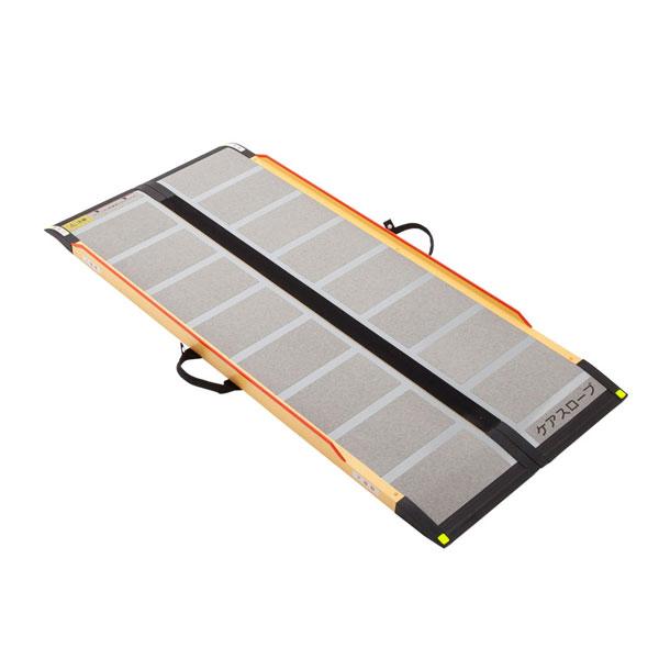 (代引き不可)ケアメディックス ケアスロープ1.0m(CS100)段差解消スロープ 二つ折りタイプ 介護用品