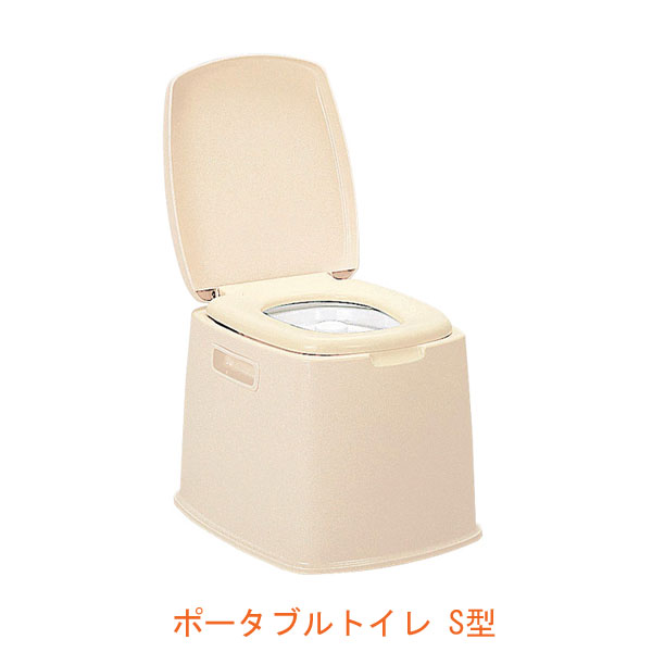 ポータブルトイレ S型 新輝合成 (樹脂 専用バケツ) 介護用品