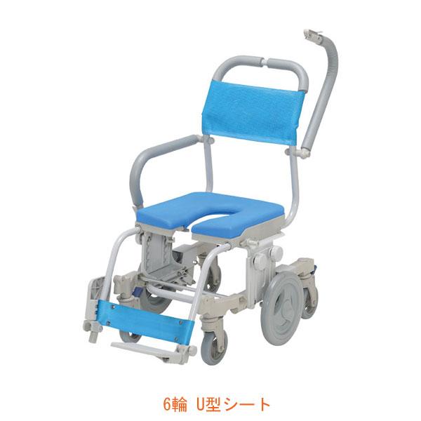 【当店は土日はポイント+5倍!!】(代引き不可) シャトレチェア6輪 U型シート SW-6082 ウチヱ (お風呂 椅子 浴用 シャワーキャリー 背付き 介護 椅子) 介護用品