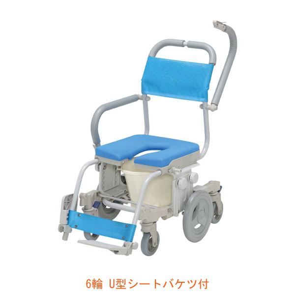 【当店は土日はポイント+5倍!!】(代引き不可) シャトレチェア6輪 U型シートバケツ付 SW-6084 ウチヱ (お風呂 椅子 浴用 シャワーキャリー 背付き 介護 椅子) 介護用品