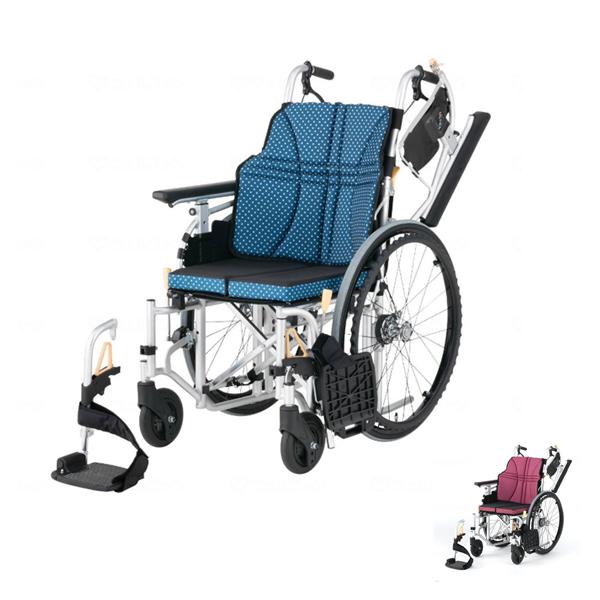 (代引き不可) アルミ自走車いす ウルトラ モジュールタイプ NA-U7 エアリータイヤ(ノーパンク)仕様 日進医療器 (モジュール 車椅子 多機能) 介護用品