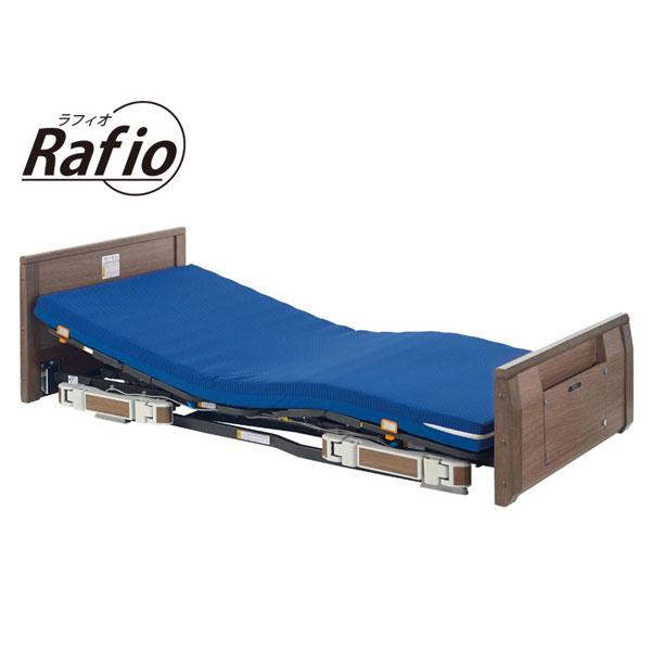 (代引き不可)ラフィオ ポジショニングベッドシリーズ 背上げ1モーター 木製フラット P110-11BAR レギュラー プラッツ 介護用品
