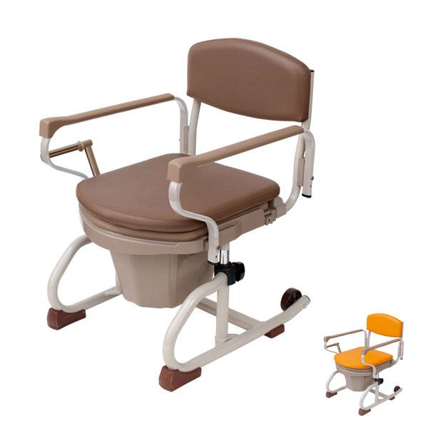 (代引き不可) ナーセントポータブルトイレ スチール製丸型 両中取っ手型 アイ・ソネックス (ポータブルトイレ 介護 排泄) 介護用品