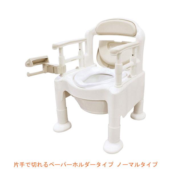 """安寿 ポータブルトイレ FX-CP""""ちびくまくん"""" 片手で切れるペーパーホルダータイプ 533-593 アロン化成 (ポータブルトイレ 肘付き椅子 プラスチック 椅子) 介護用品"""