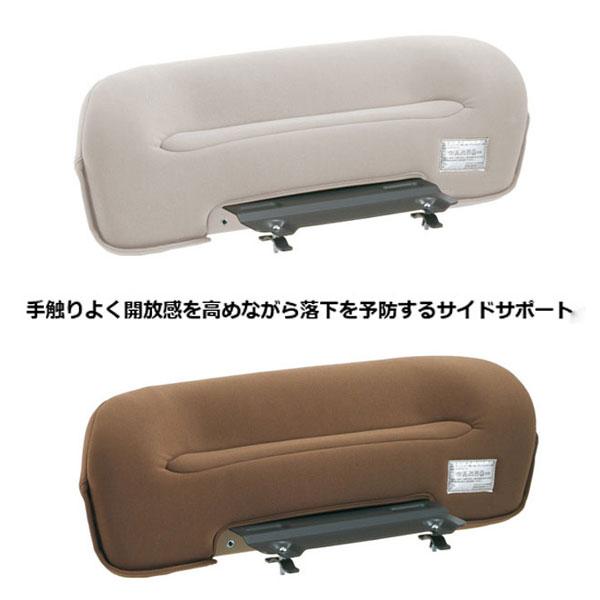 (代引き不可)サイドサポート(ボトム取付式) KA-038 パラマウントベッド 介護用品