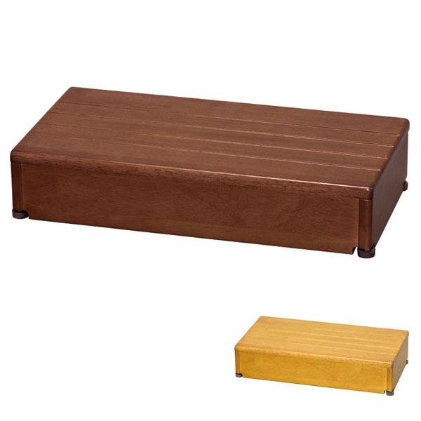 安寿 木製玄関台 1段タイプ 60W-30-1段 アロン化成 (玄関 踏み台 木 踏み台 木製 転倒防止 ステップ 踏み台 ステップ 木製) 介護用品