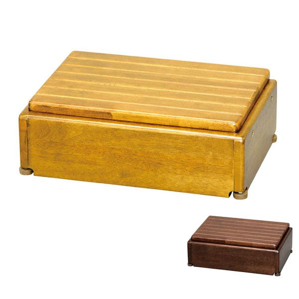 安寿 木製玄関台 高さ調節タイプ S45W-30-1段 535-574 535-576 (幅60×奥行30×高さ15・17.5・20・22.5cm) アロン化成 (玄関 踏み台 木 踏み台 木製 転倒防止 ステップ 踏み台 ステップ 木製) 介護用品