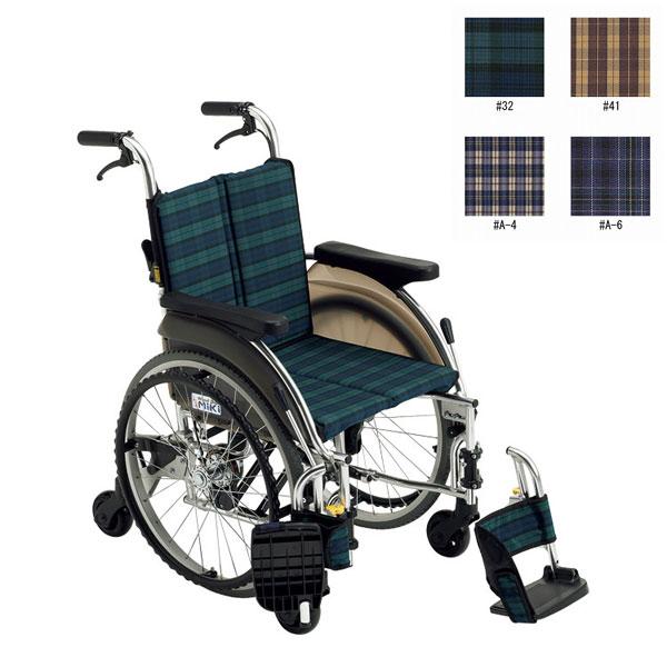 (代引き不可) アルミ自走車いす SKT-5 ミキ (車椅子 コンパクト 小回り 室内用) 介護用品