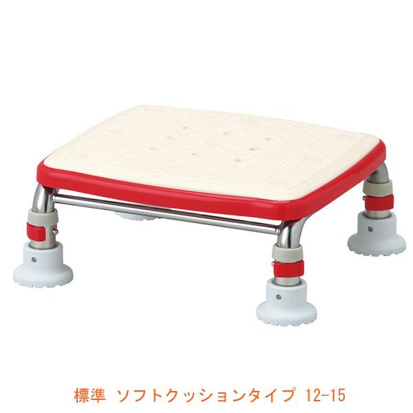 """アロン化成 安寿 ステンレス製 浴槽台R"""" あしぴた"""" 標準 ソフトクッションタイプ 12-15 536-452 (介護 用 踏み台 おふろ用品 浴槽内いす) 介護用品"""