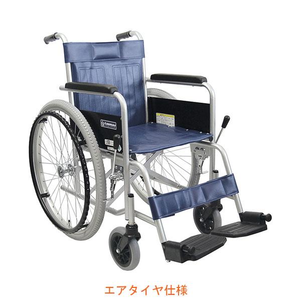 (代引き不可) カワムラサイクル スチール製自走用車いす KR801N エアタイヤ仕様 (KR801Nシリーズ 折りたたみ式 定番) 介護用品