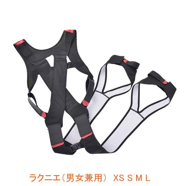 ラクニエ(男女兼用)DK109 XS S M L モリタ宮田工業 (サポート ウェア) 介護用品
