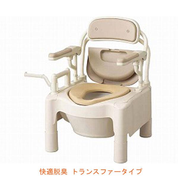 """安寿 ポータブルトイレ FX-CPはねあげ """"はねあげちびくまくん"""" 快適脱臭 トランスファータイプ 870-102 アロン化成 (ポータブルトイレ 肘付き椅子 便座クッション 消臭 トイレ 脱臭機 スライドボード) 介護用品"""