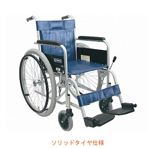 (4/5日限定 当店全品ポイント2倍!!)(代引き不可) カワムラサイクル スチール製自走用車いす KR801Nソリッド ソリッドタイヤ仕様 (KR801Nシリーズ 折りたたみ 定番) 介護用品