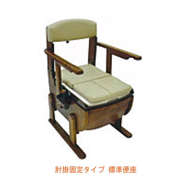 (キャッシュレス還元 5%対象)家具調ポータブルトイレ スリムレットEX 肘掛固定タイプ 標準便座 ウェルファン 介護用品