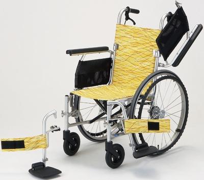 (代引き不可)日進医療器 アルミ自走式車いす軽8W NA-L8W(超軽量 多機能タイプ 自走用車椅子 車イス)介護用品