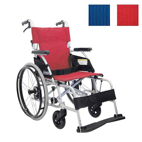 (代引き不可) カワムラサイクル 軽量ベーシックモジュール車いす 自走用 BML20-40SB No.92 No.93 (車椅子 折りたたみ 軽量) 介護用品