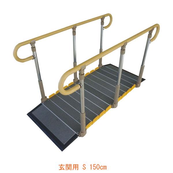 (代引き不可) 玄関用ベストサポート手すり SP 637-S150 シコク (手すり 玄関 手すり 介護 昇降 転倒防止)介護用品