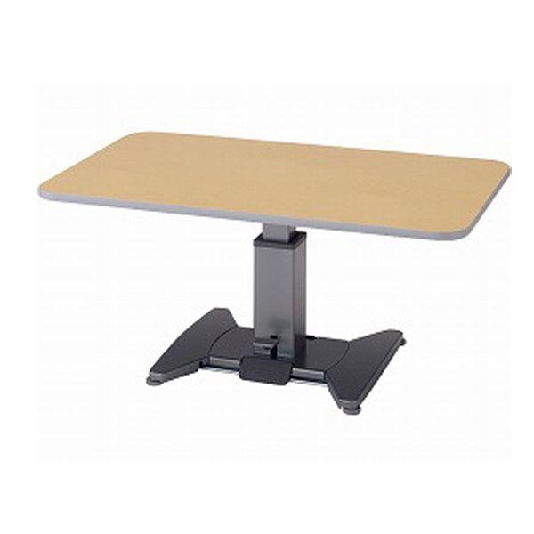 (代引き不可) 折りたたみ昇降テーブル TLX 4人用 幅150×奥行90cm ピジョンタヒラ (折りたたみ コンパクト) 介護用品