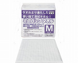 (代引き不可) ミニパックタオル MPT-1830-25 M 1ケース (25枚×40袋入) ミニパック (使い捨て 清拭 タオル 吸水性 保水性 クッション性) 介護用品