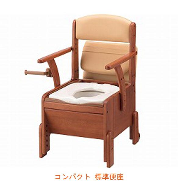 アロン化成 安寿 家具調トイレ コンパクト 標準便座 533-670 (ポータブルトイレ 肘付き椅子 天然木 キャスター付き コンパクト) 介護用品