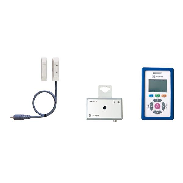 (代引き不可) 家族コール3D・スマート HKSM-3D テクノスジャパン (介護 センサー) 介護用品