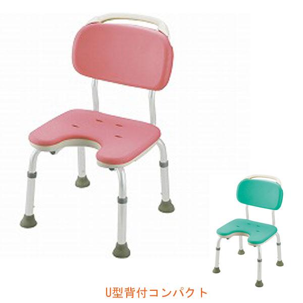 リッチェル やわらかシャワーチェア U型 背付コンパクト 49431 49436 (入浴用品 入浴用椅子 お風呂用いす) 介護用品