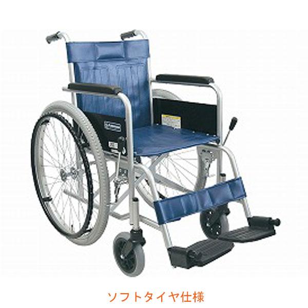 (1/1から1/5までポイント2倍!!)(代引き不可) カワムラサイクル スチール製自走用車いす KR801Nソフト ソフトタイヤ仕様 (KR801Nシリーズ 定番) 介護用品