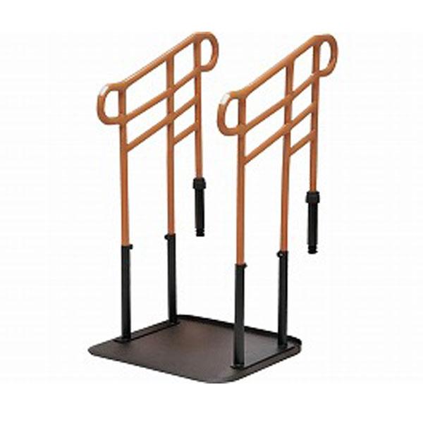 (代引き不可)モルテン ルーツ あがりかまちタイプ 高さH型・両手すり MNTPKH2BR (手すり 玄関 玄関台 転倒防止) 介護用品