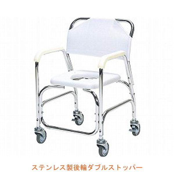 (代引き不可) アルミシャワーチェア ステンレス製後輪ダブルストッパー DX TY535DX 日進医療器 (お風呂 椅子 浴用椅子 シャワーキャリー 背付き 介護) 介護用品