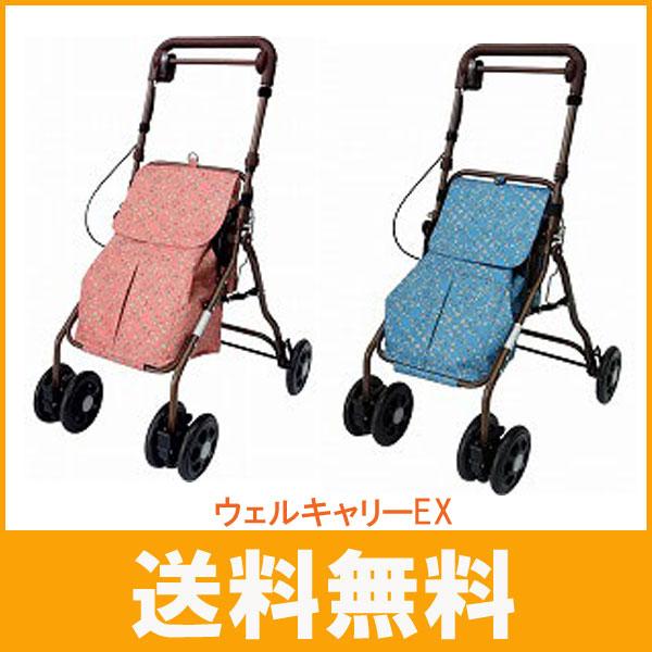 ウェルキャリーEX マキライフテック (シルバーカー ショッピングカート 折りたたみ 介護 シルバー カー)介護用品