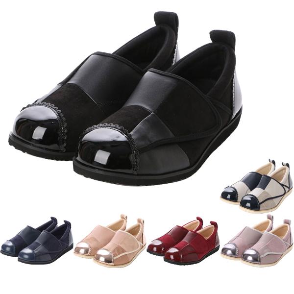 (4/5日限定 当店全品ポイント2倍!!)(代引き不可) CRAAS カノン(S) ディオネ (シューズ 靴 婦人 女性用) 介護用品