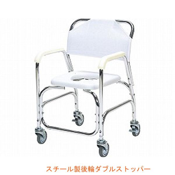 (代引き不可) アルミシャワーチェア スチール製後輪ダブルストッパー TY535E 日進医療器 (お風呂 椅子 浴用椅子 シャワーキャリー 背付き 介護) 介護用品
