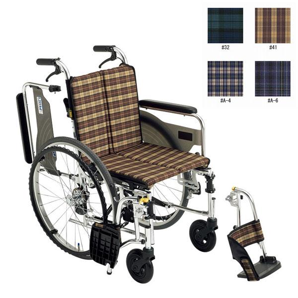 (代引き不可) アルミ自走車いす SKT-4 ミキ (車椅子 コンパクト 軽い 折りたたみ) 介護用品