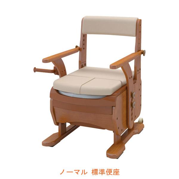 アロン化成 安寿 家具調トイレ セレクトR ノーマル 533-850 標準便座 (ポータブルトイレ 肘付き椅子 プラスチック 椅子 天然木 キャスター付き) 介護用品