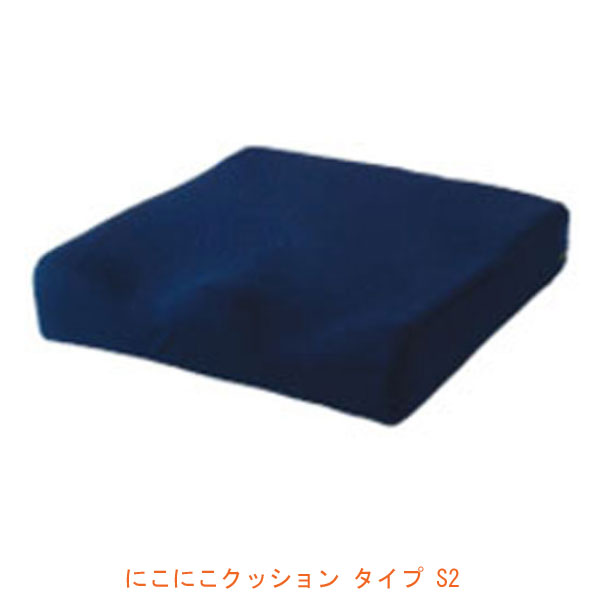 (1/1から1/5までポイント2倍!!)タカノ にこにこクッション タイプ S2 TC-S2 コンター薄型 (車椅子 クッション 介護 用品車イス用 介護 クッション 通気性 丸洗いok) 介護用品
