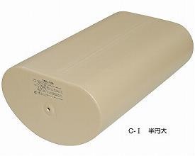 (代引き不可) スウィングフロート 半円大 C-I 大阪アキレスエアロン (介護 クッション) 介護用品