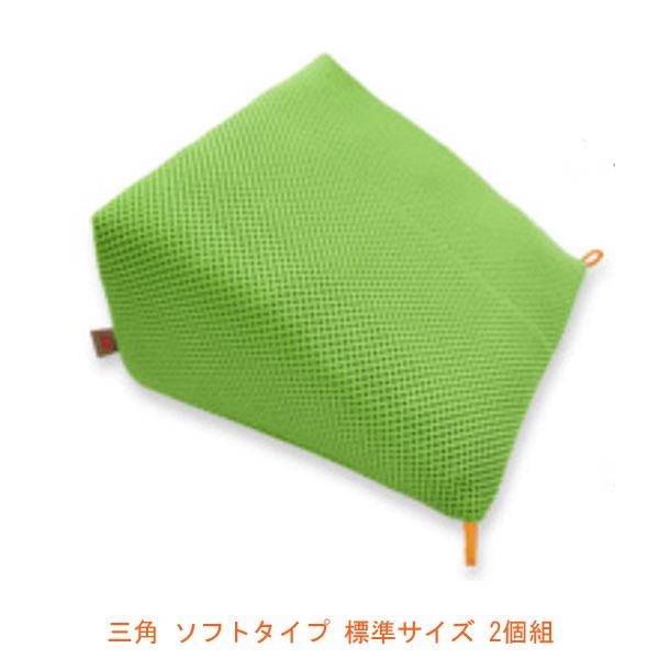 (代引き不可) 楽パット 三角 ソフトタイプ 標準サイズ 9148 2個組 ハッピーおがわ 介護用品