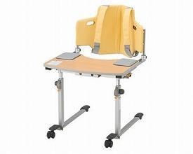 (代引き不可)パラマウント 端座位保持テーブル Sittan(しったん)KF-890( 介護用品 ベッド用品)(日・祝日配達不可 時間指定不可) 介護用品