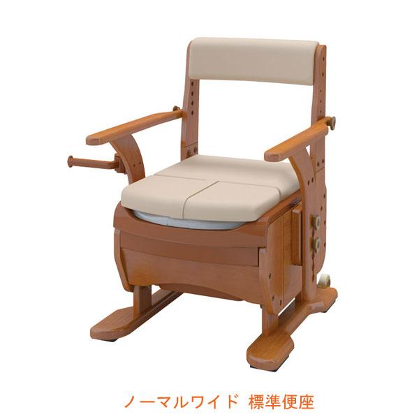 アロン化成 安寿 家具調トイレ セレクトR ノーマルワイド 533-856 標準便座 (ポータブルトイレ 肘付き椅子 プラスチック 椅子 天然木 キャスター付き) 介護用品